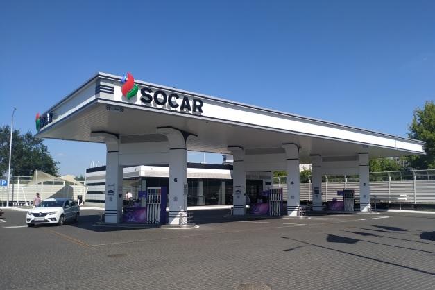 Комментарий «SOCAR» о нарушениях в ходе конкурса АО «ОПЗ»