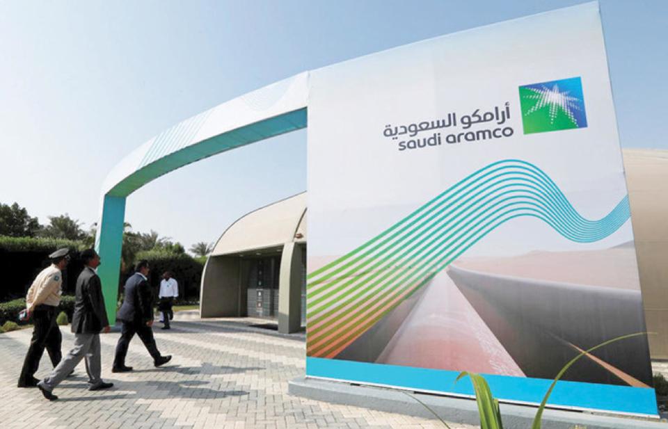 Saudi Aramco знизила ціну нафти для Азії і Європи, не змінивши ціни для США