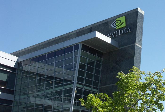 Nvidia shares are at a new high on the eve of the quarterly report