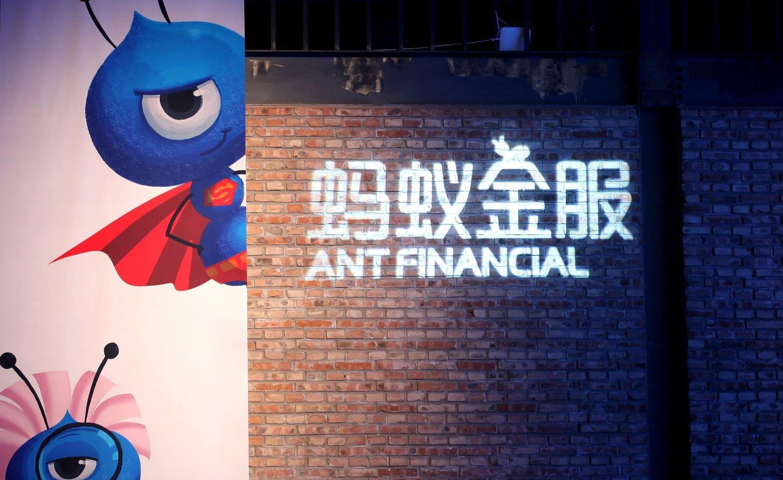 Фінтех-підрозділ Alibaba подало заявку на найбільше в світі IPO