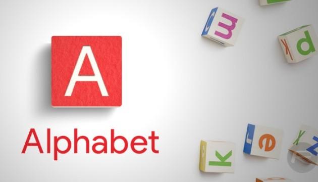 Alphabet повідомила про своє перше зниження доходів в історії