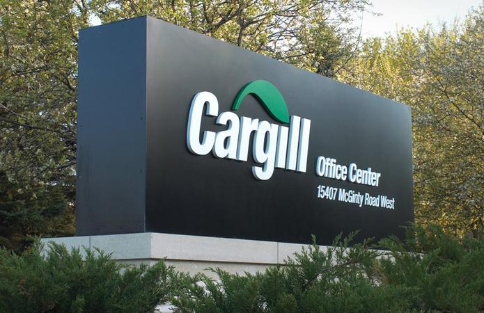 Cargill вложит $15 млн в производство кормовых добавок