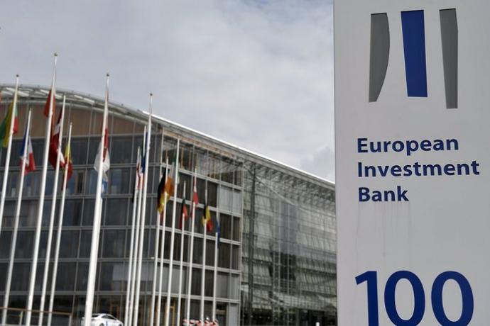 Рада затвердила угоди з ЄІБ на 500 млн євро