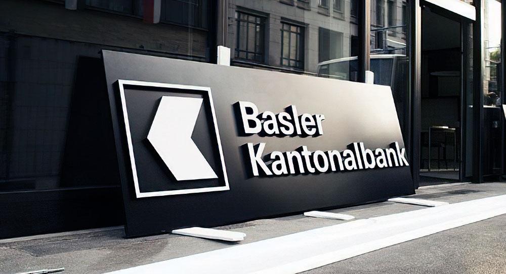 Государственный банк в Швейцарии начинает работать с криптовалютами