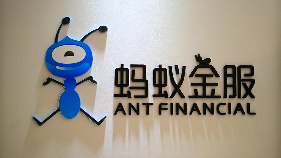Китайский гигант в сфере финтехнологий Ant Group проведет IPO на $30 млрд