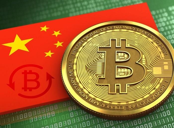 Китай переходит на цифровой юань