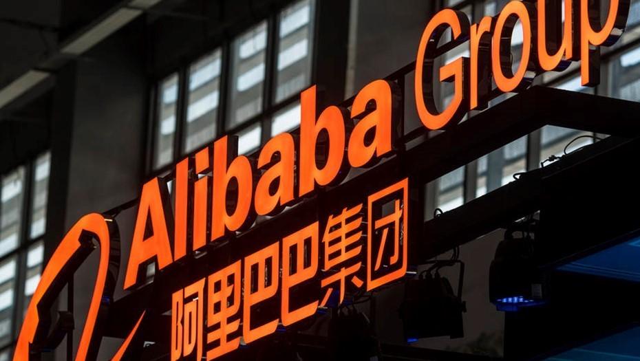 Alibaba Group вложит $1 млрд на развитие фармбизнеса