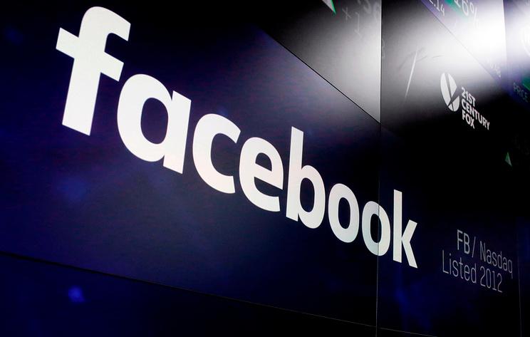 Акції Facebook виросли на 8% незважаючи на повідомлення про можливе падіння доходів