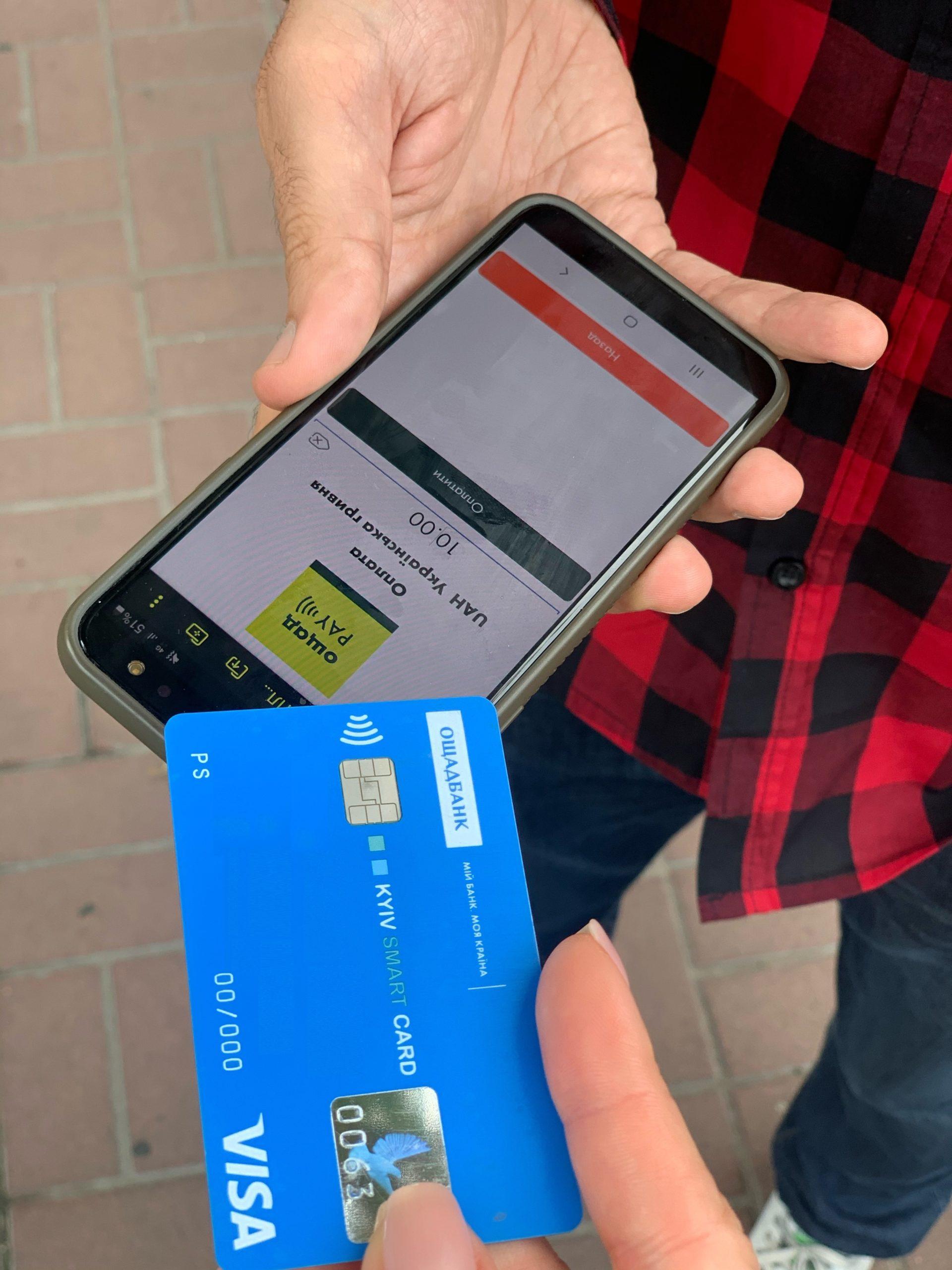 Ощадбанк у партнерстві з Visa запускає сервіс ОщадPAY на базі технології Visa Tap to Phone для приймання безконтактних платежів у смартфонах