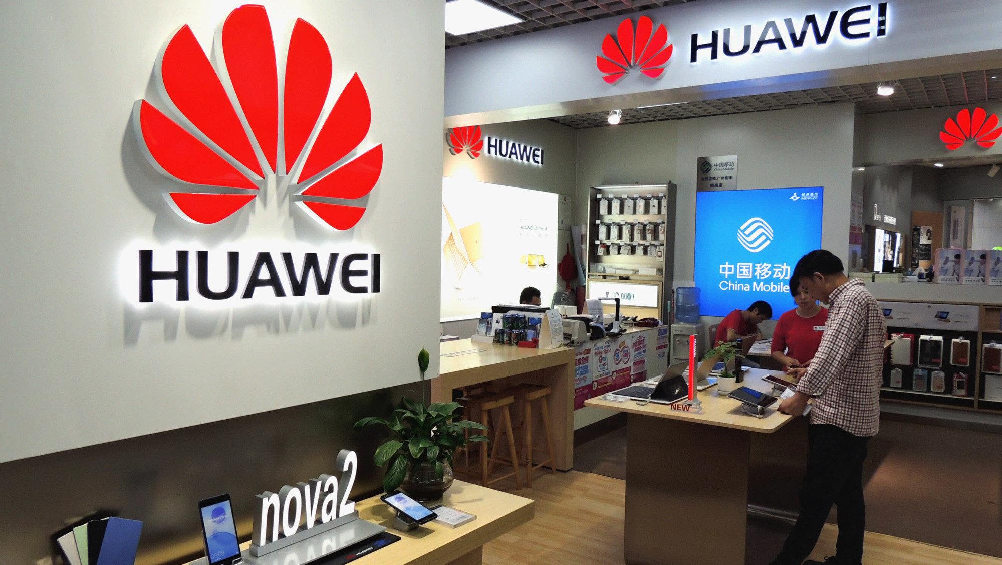 У Франції демонтують три тисячі антен Huawei