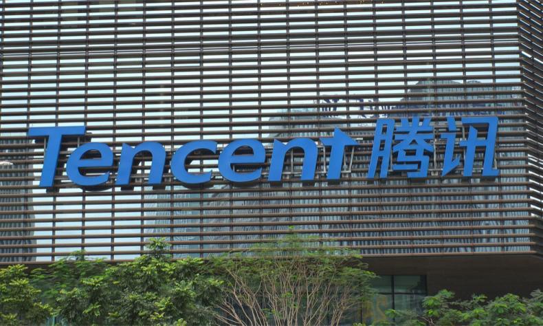 Акции Tencent, владеющего приложением WeChat, упали на 6,75%