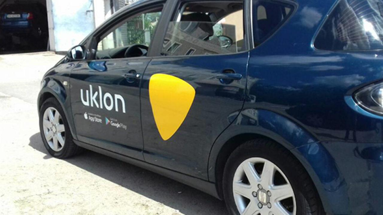 Uklon запустив сервіс спільних поїздок Uklon Share