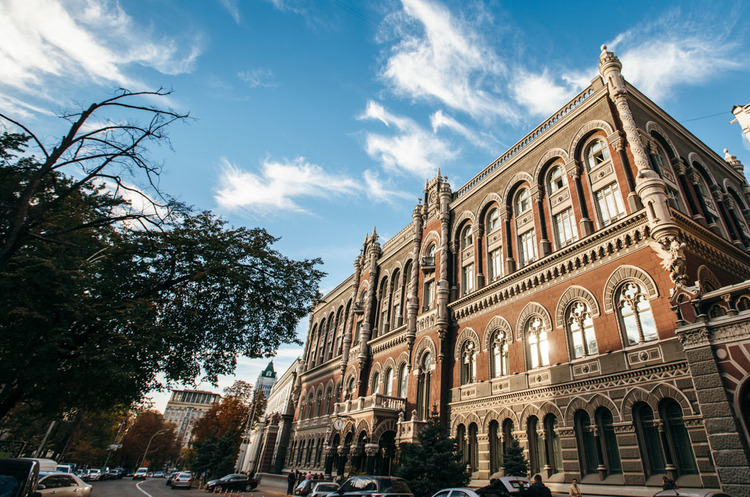 The NBU named the reasons for the fall in GDP in the second quarter