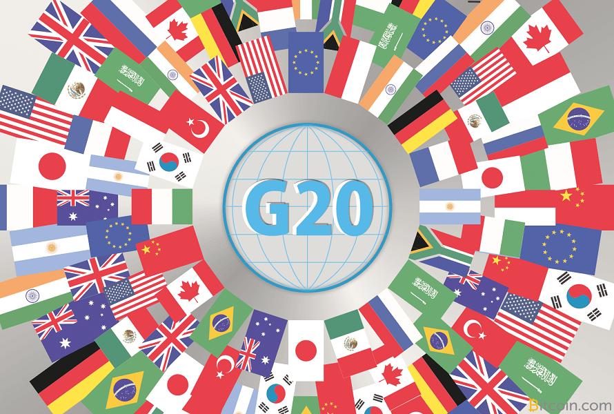 Глави МЗС країн G20 проведуть позачергову зустріч