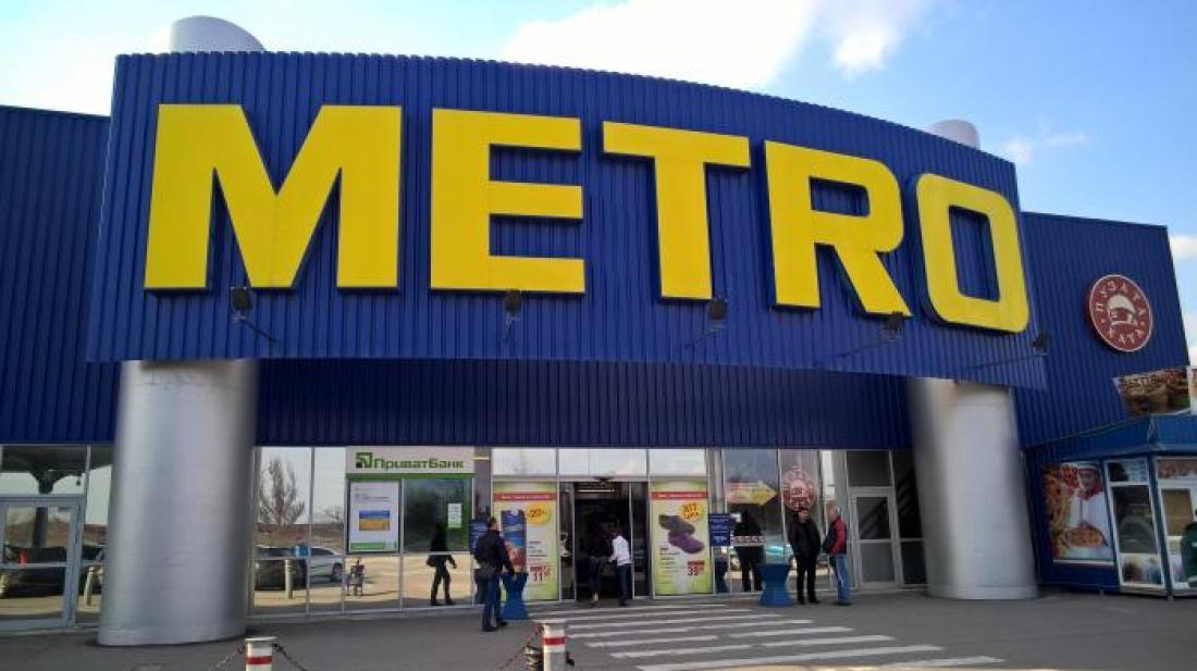 METRO Україна першою на українському ринку отримала сертифікати за міжнародними стандартами ISO14001:2015 та ISO45001:2018