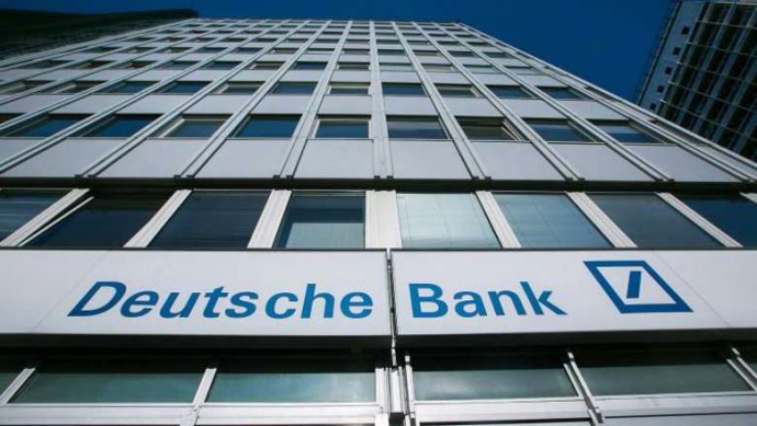 Deutsche Bank планирует закрыть каждое пятое отделение в Германии