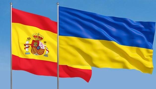 Україна та Іспанія домовилися про співпрацю у чотирьох сферах