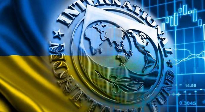 The IMF submitted a claim to Ukraine