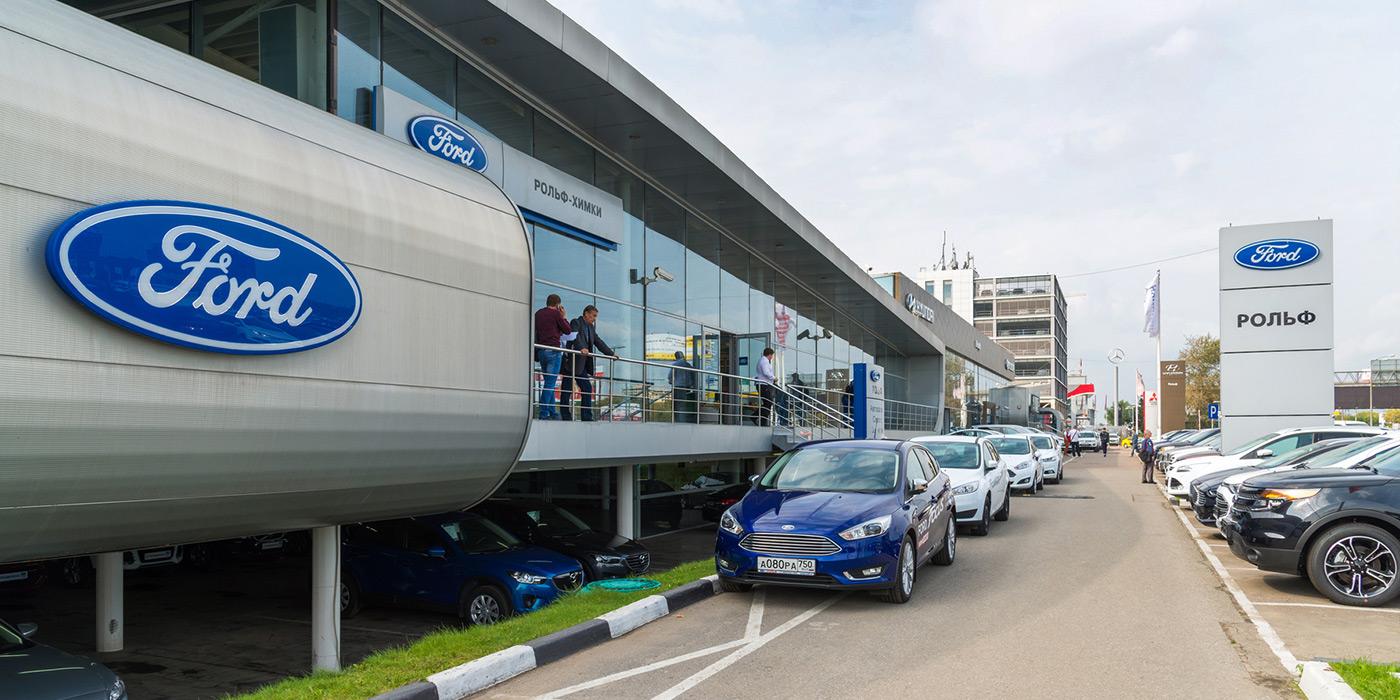 Ford расширяет крупнейший и самый старый завод для производства электрокаров