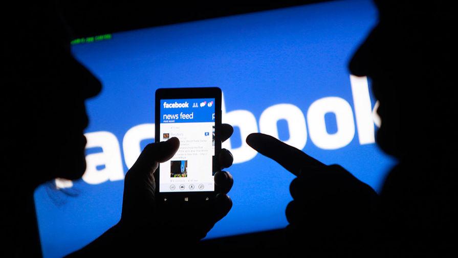 Американский регулятор готовит антимонопольный иск против Facebook