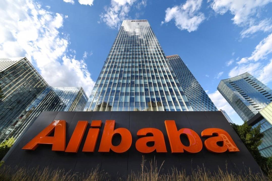 Alibaba Group представив свою розумну цифрову фабрику