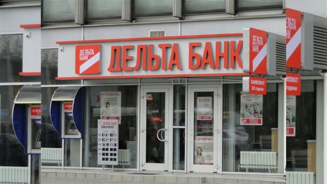 The former owner of Delta Bank suspected of evasion of 33 million UAH of taxes