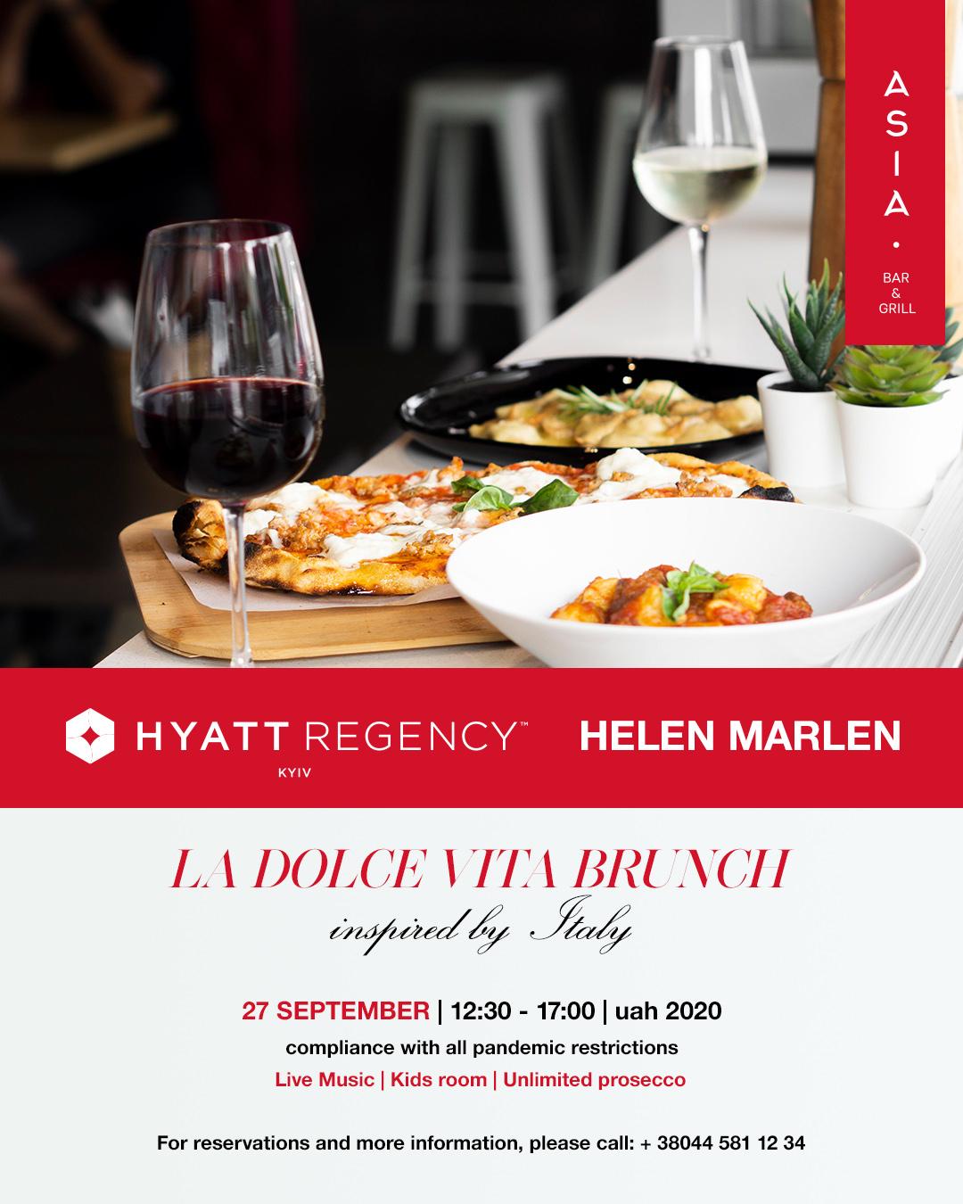 Ділимося чудовими новинами від наших партнерів — Hyatt Regency Kyiv