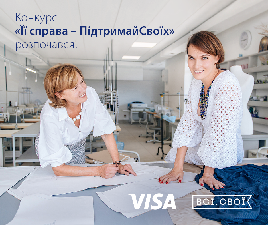 "Visa and Vsi. Svoi have launched ""Her business"", a contest to support Ukrainian women entrepreneurs"
