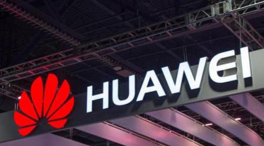 Huawei веде переговори про продаж частини свого бізнесу
