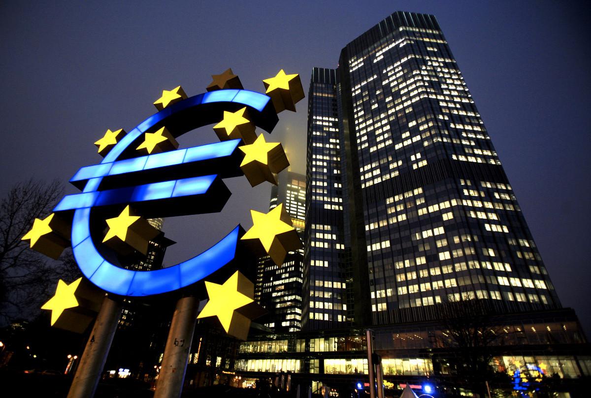 ЄЦБ зберіг базову ставку на рівні 0%