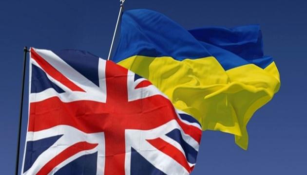 Почти все украинские товары получат доступ на рынок Британии