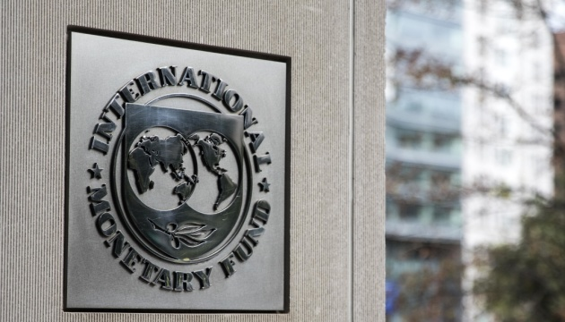 Офіс президента: Паузи у співпраці з МВФ немає