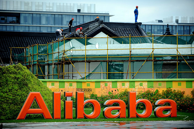 Alibaba invests in the largest hypermarket operator in China