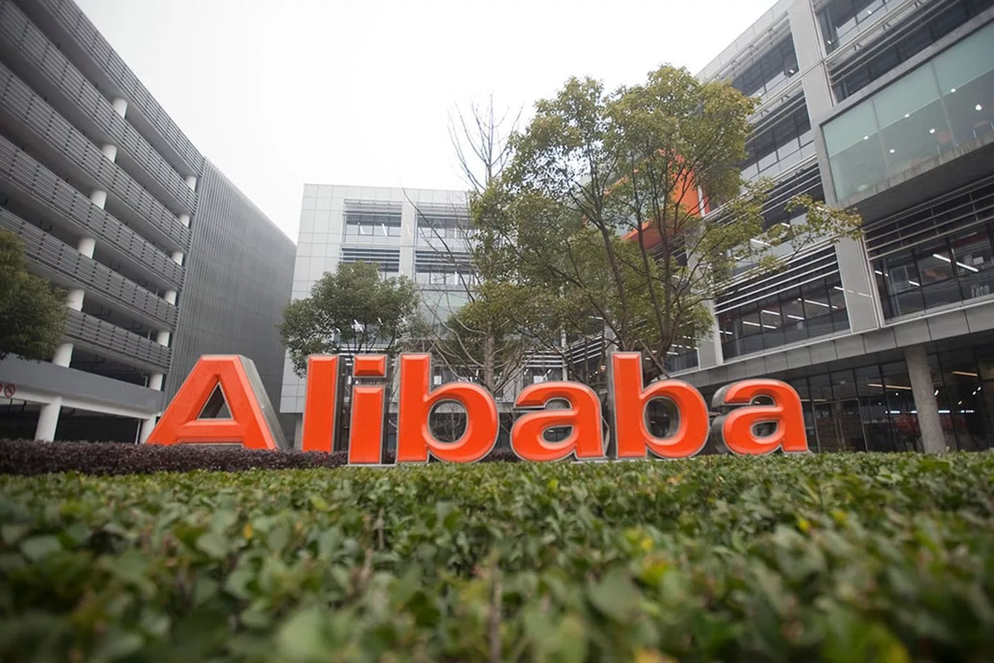 Alibaba will acquire part of the shares during the IPO of the Ant Group