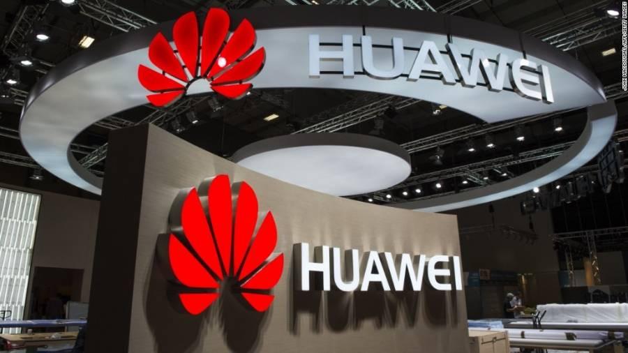 Huawei стала найдорожчим виробником електроніки Китаю 2020 року