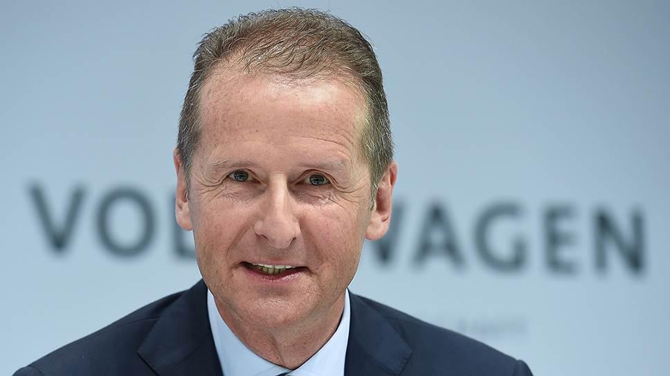 Глава Volkswagen считает, что немецкий автопром не нуждается в дополнительных стимулах