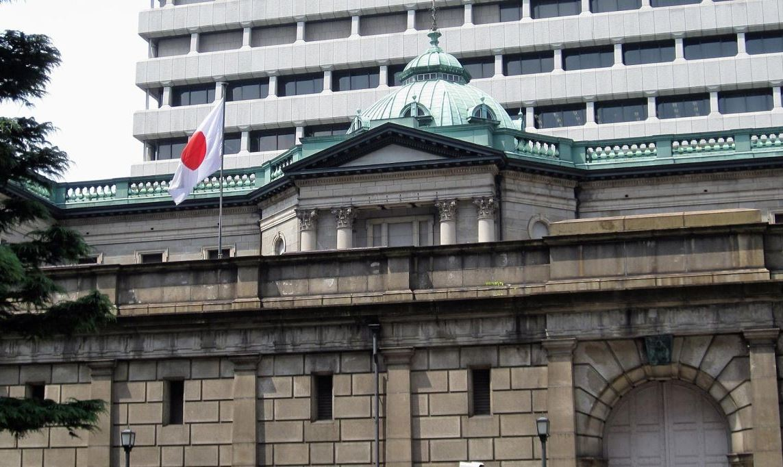 Bank of Japan will conduct the tests of digital currency