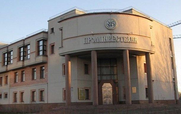 АМКУ схвалив купівлю Промінвестбанку компанією Тігіпка