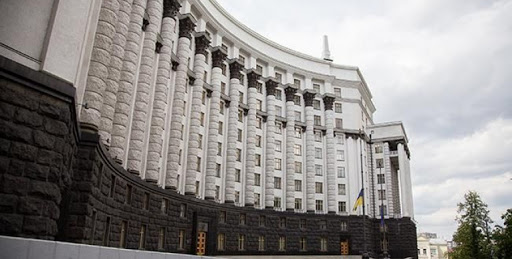 The Cabinet of Ministers has changed the terms of the available loans