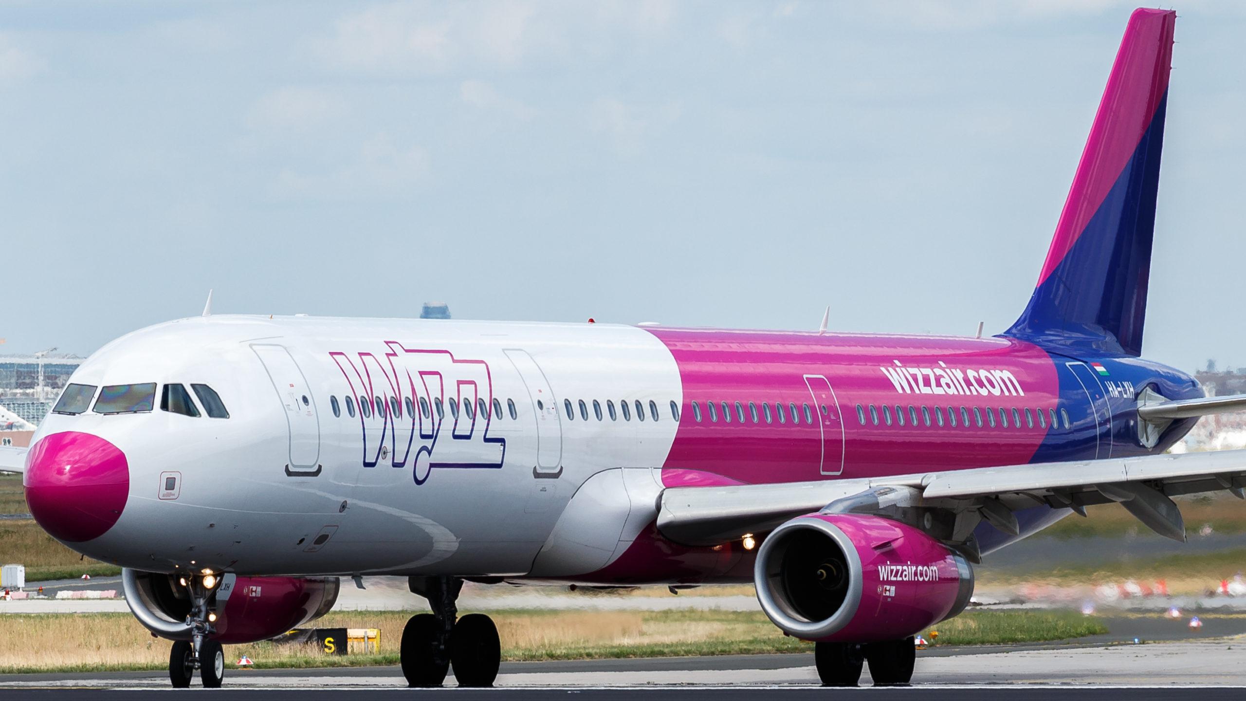 Wizz Air отменит 24 рейса из Украины в ноябре