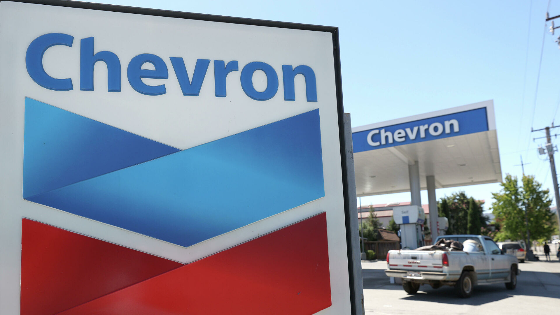 Chevron made a net loss of $ 4.9 billion in nine months