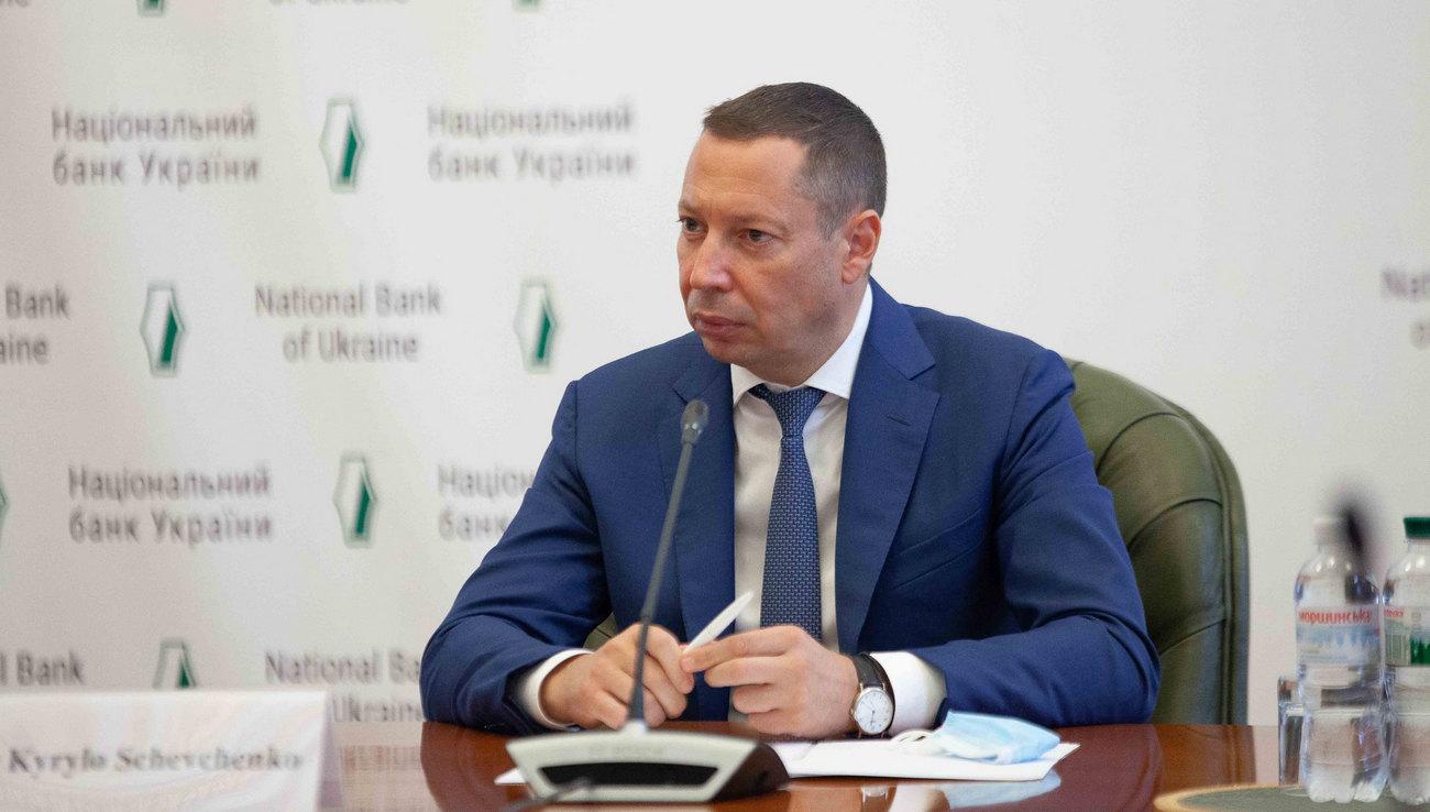 Глава Нацбанка объяснил, что будет без траншей МВФ