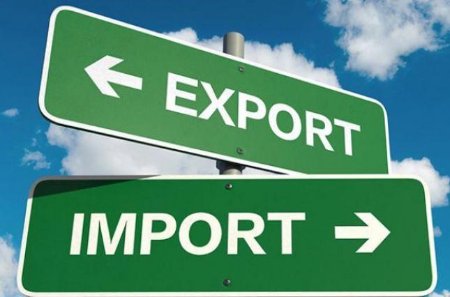 Пандемия коронавируса негативно повлияла на товарооборот Украины
