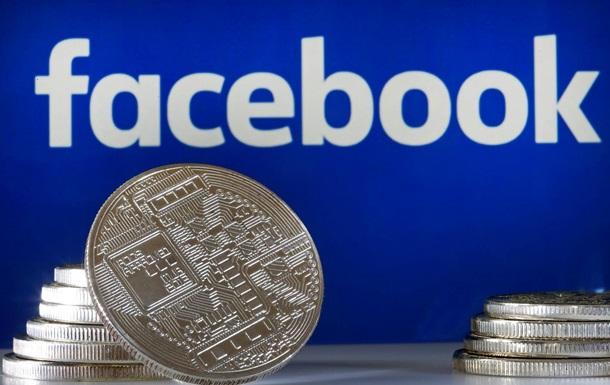Криптовалюта Libra может быть запущена в январе