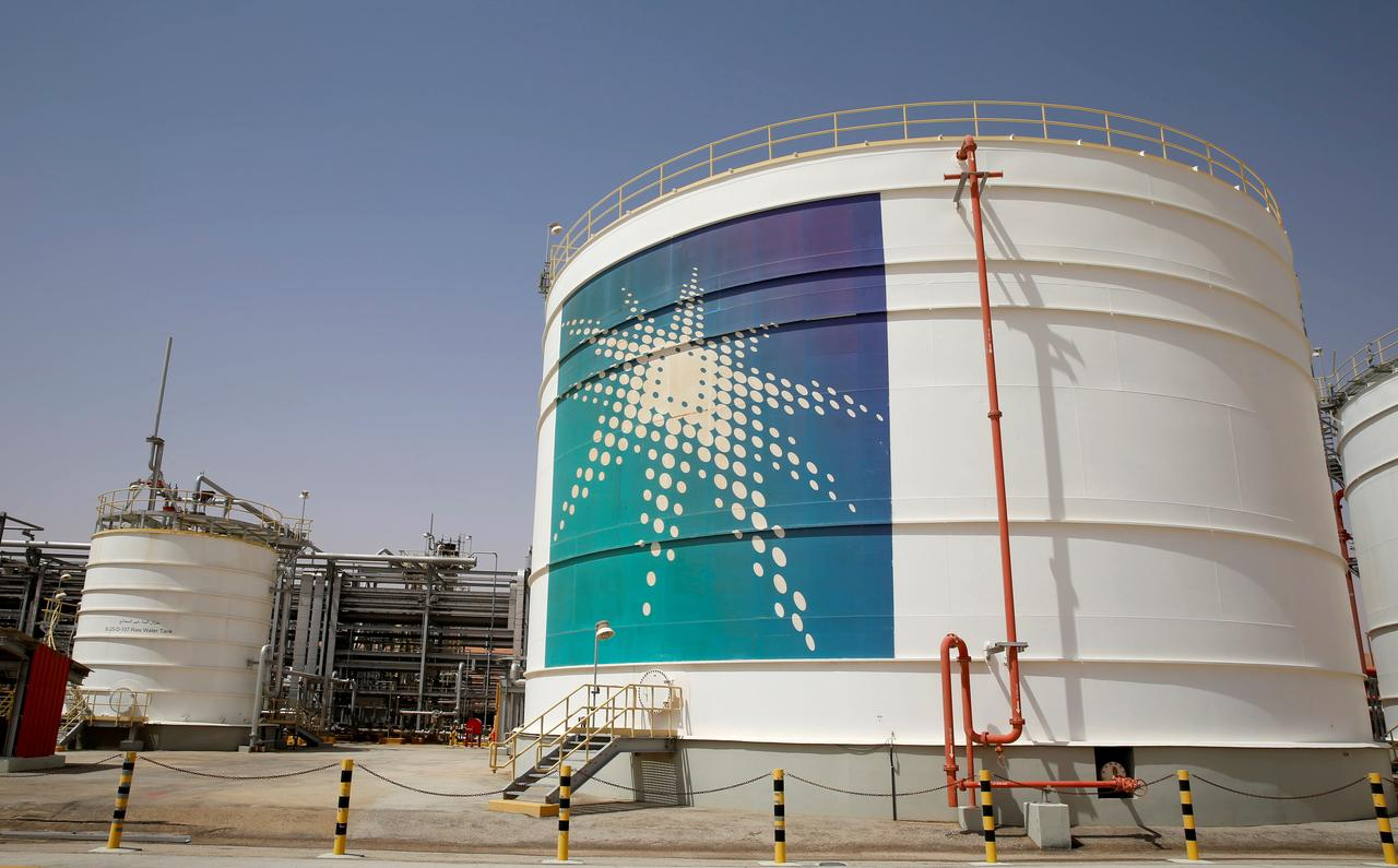 Saudi Aramco is preparing to place up to five tranches of dollar Eurobonds