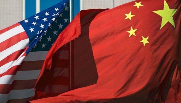 США пригрозили Китаю санкціями через Гонконг