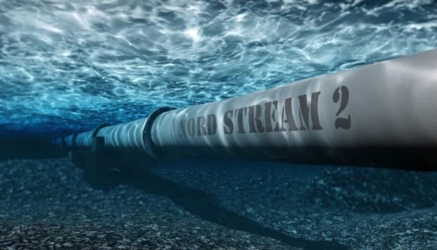 Nord Stream 2 попросил у ЕС защиты от санкций США