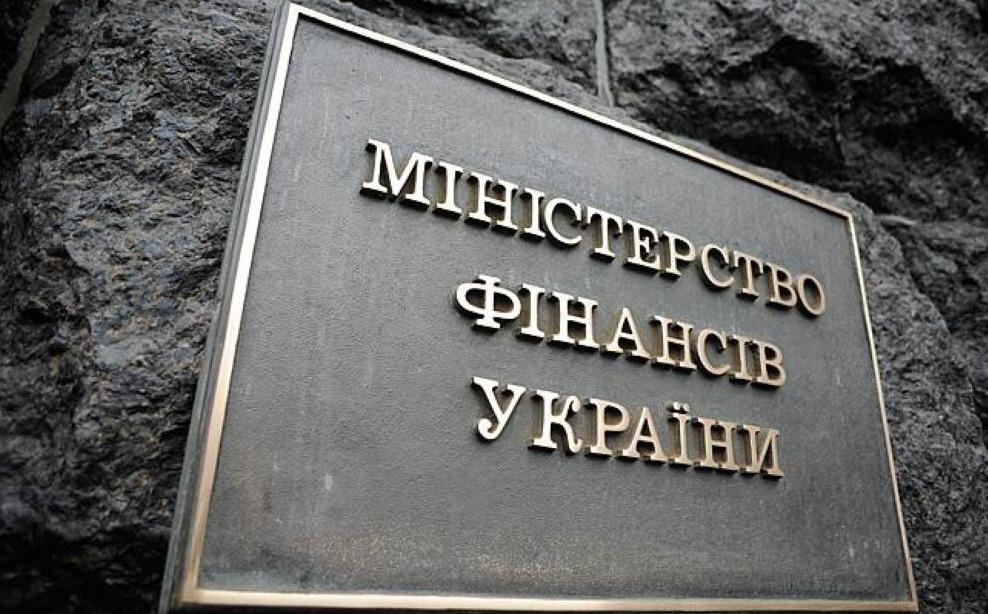 Мінфін завершив переговори з МВФ щодо проєкту держбюджету-2021