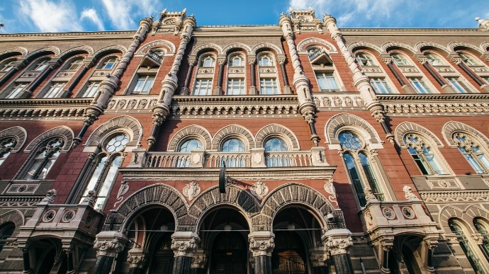 The NBU has not intervened on the interbank market for three weeks