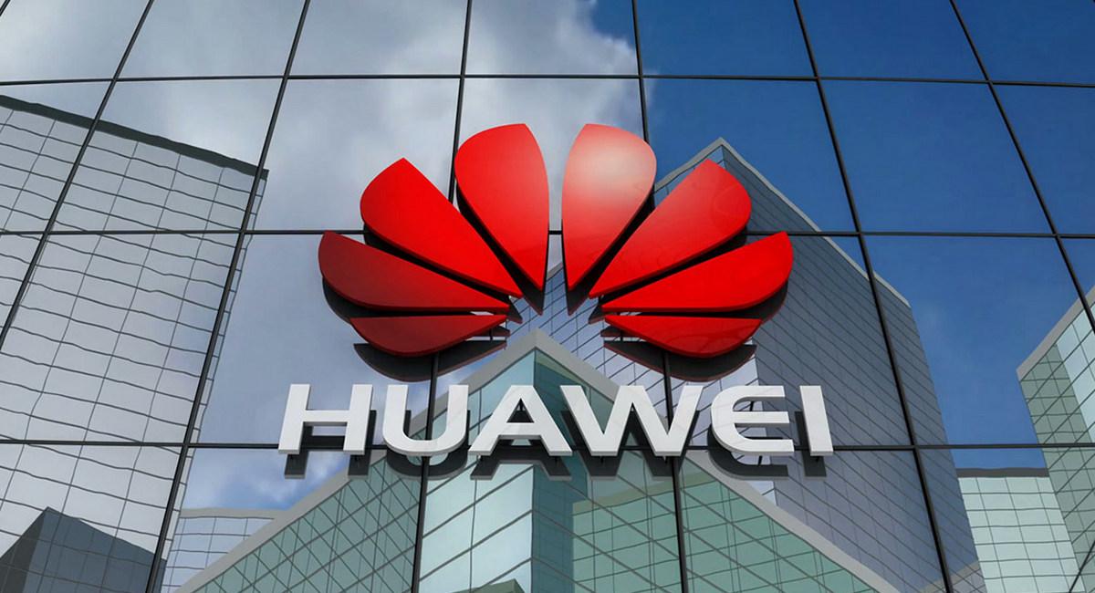 Huawei має намір почати самостійне виробництво мікрочіпів